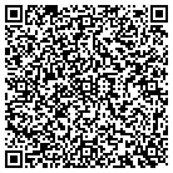 QR-код с контактной информацией организации КЭМОНТ АО