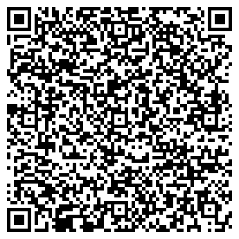 QR-код с контактной информацией организации ПОЛИСЕРТИКО ТОО