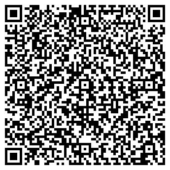 QR-код с контактной информацией организации ТАЙГА ТОО