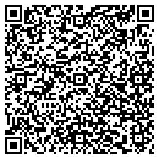 QR-код с контактной информацией организации ТЕМИРБАНК