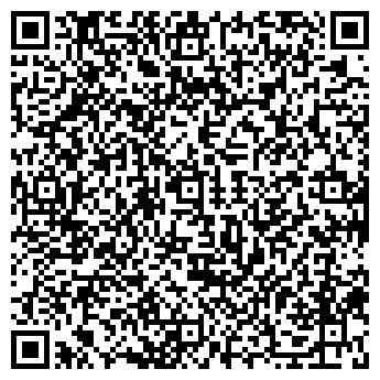 QR-код с контактной информацией организации ХОСПИС ТОО