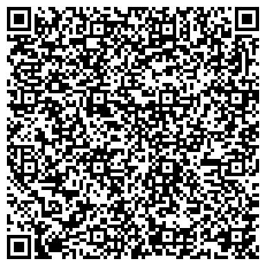 QR-код с контактной информацией организации ЦЕНТР НАЛОГОВЫХ КОНСУЛЬТАЦИЙ ТОО