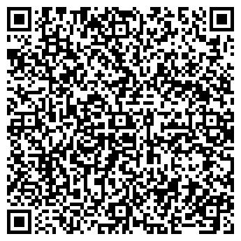 QR-код с контактной информацией организации АВТОМОБИЛИСТ ТОО