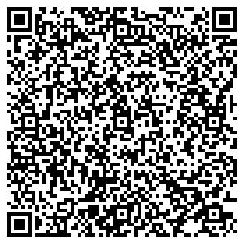 QR-код с контактной информацией организации АДИДАС МАГАЗИН