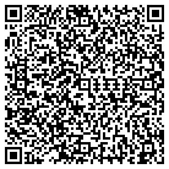 QR-код с контактной информацией организации АДРЕМ ТОО