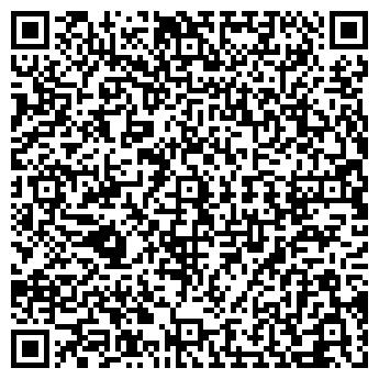 QR-код с контактной информацией организации АКТАС ТОО