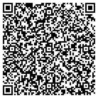 QR-код с контактной информацией организации АКЭП ТОО