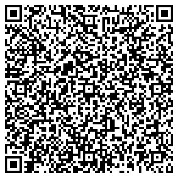 QR-код с контактной информацией организации АК-ЕРКЕ ВОСТОК ТОО