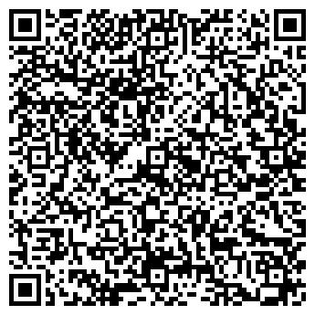 QR-код с контактной информацией организации АЛВИДА ЧП