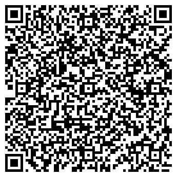 QR-код с контактной информацией организации АЛГАС ТОО
