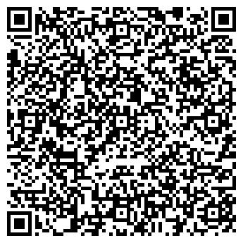 QR-код с контактной информацией организации АЛДИСА ТОО