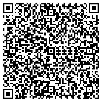 QR-код с контактной информацией организации АЛИНА ТОО