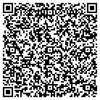 QR-код с контактной информацией организации АЛИР ТОО