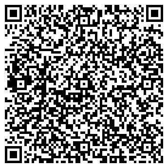 QR-код с контактной информацией организации АЛМА ТВ ЗАО ВКФ