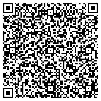 QR-код с контактной информацией организации АЛТА ФИРМА ТОО