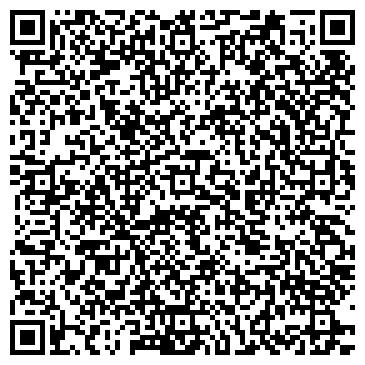 QR-код с контактной информацией организации АЛТАЙ АРТЕЛЬ СТАРАТЕЛЕЙ ТОО