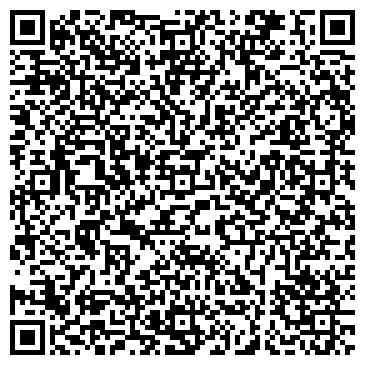 QR-код с контактной информацией организации АЛТАЙ АСФАЛЬТОВЫЙ ЗАВОД ТОО