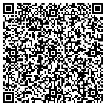 QR-код с контактной информацией организации АЛТАЙ + ТОО