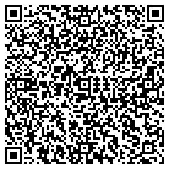 QR-код с контактной информацией организации АЛТАЙКА ТОО