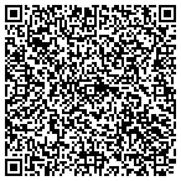 QR-код с контактной информацией организации АЛТАЙСКАЯ МАГНИТНАЯ КОМПАНИЯ ТОО