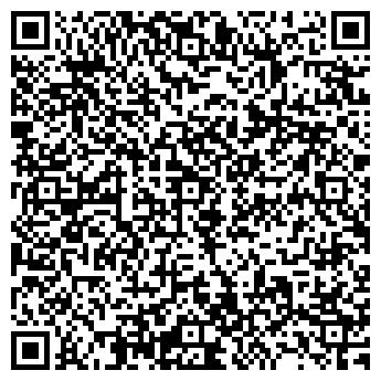 QR-код с контактной информацией организации АЛТАЙ-АУДИТ ТОО