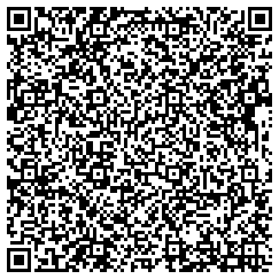 QR-код с контактной информацией организации ТОО АЛТАЙ-ТОРПЕДО ТУРИСТСКОЕ АГЕНТСТВО