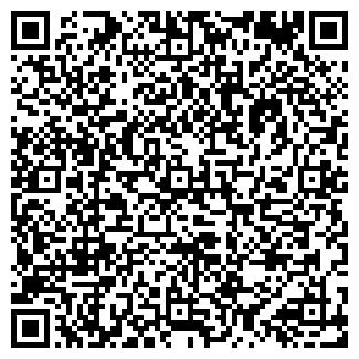 QR-код с контактной информацией организации АЛТАЙ-ЭЛКО