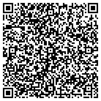 QR-код с контактной информацией организации АЛТЫН ОРМАНЫ ТОО