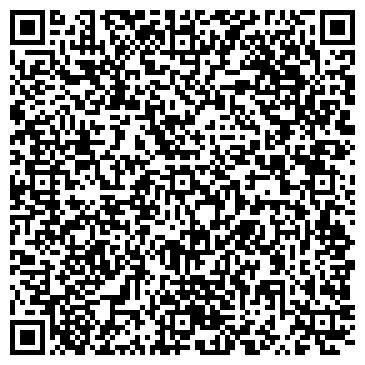 QR-код с контактной информацией организации АЛТЫН ФУД ТОО ФИЛИАЛ