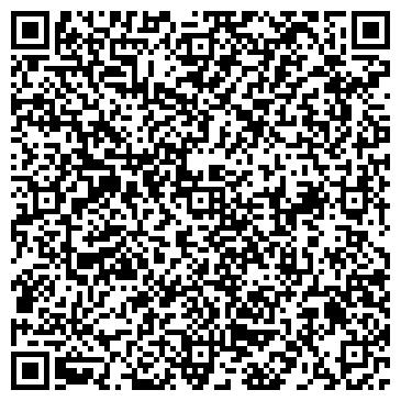 QR-код с контактной информацией организации АЛТЫН-БИДАЙ АГРО ТОО