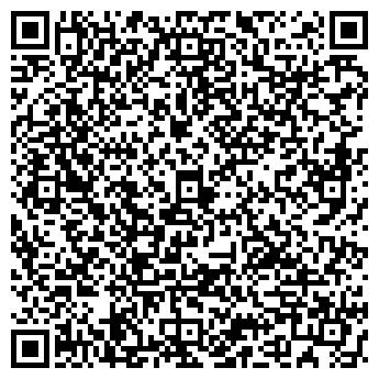 QR-код с контактной информацией организации АЛТЫН-ТАМЫЗ ТОО
