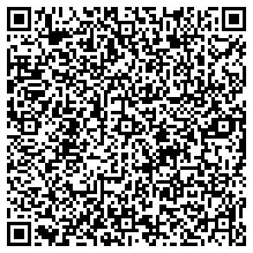 QR-код с контактной информацией организации АЛЬКОР-94 КОМПЬЮТЕРС ТОО