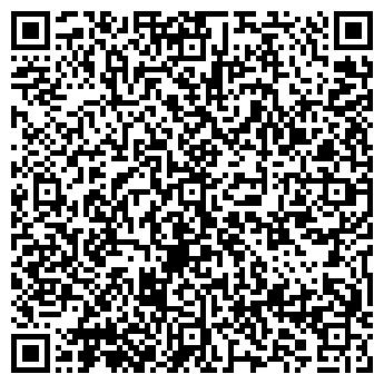 QR-код с контактной информацией организации АЛЬЯНС ПОЛИС ТОО