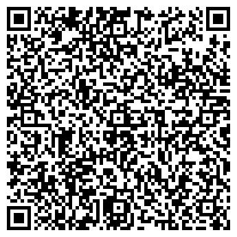 QR-код с контактной информацией организации АЛЬЯНС-ФАРМ ТОО