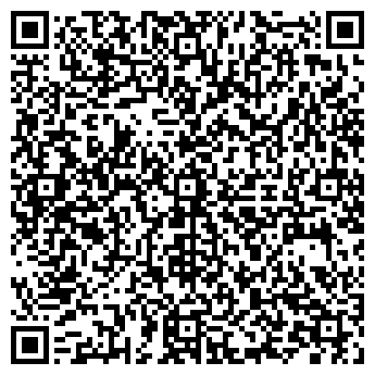 QR-код с контактной информацией организации АЛЬ-РАМИ ТОО