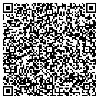 QR-код с контактной информацией организации АНАЛИТСЕРВИС ТОО