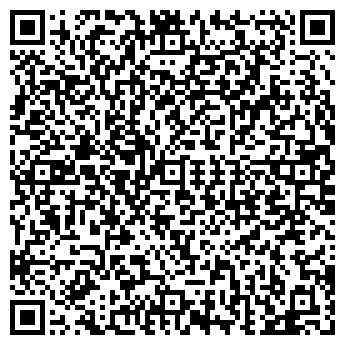 QR-код с контактной информацией организации АНТЕЙ ТОО