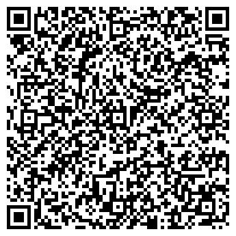 QR-код с контактной информацией организации АРМАКОН ТОО