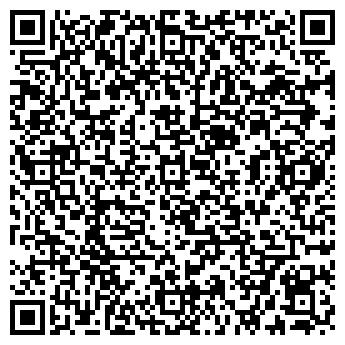QR-код с контактной информацией организации АРСЕНАЛ ТОО