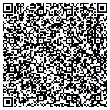 QR-код с контактной информацией организации АРТЕКС ИЗДАТЕЛЬСКО-ПОЛИГРАФИЧЕСКАЯ ФИРМА