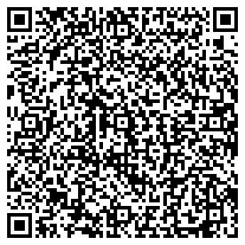 QR-код с контактной информацией организации АРЫ-О ТОО