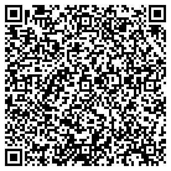 QR-код с контактной информацией организации АСКО ТОО
