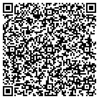 QR-код с контактной информацией организации АТЭП-СЕРВИС ТОО