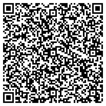 QR-код с контактной информацией организации АУЭР ТОО