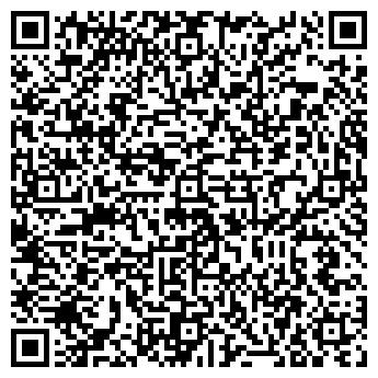 QR-код с контактной информацией организации БАЗА ПТС ТОО