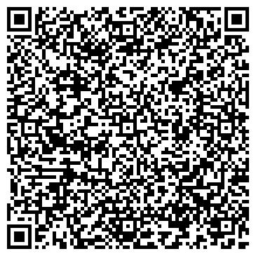 QR-код с контактной информацией организации БАКОЭЛЕКТРОСНАБ ПКФ ТОО