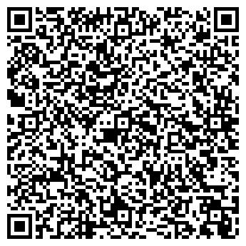 QR-код с контактной информацией организации БЕКИ ТОО