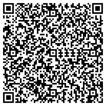 QR-код с контактной информацией организации БЕТОН ТОО