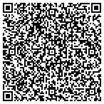 QR-код с контактной информацией организации БИПЭК ЦЕНТР КАМАЗ ТОО