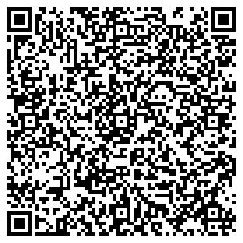 QR-код с контактной информацией организации БИРЮЗА М ТОО